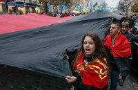 В Раду внесен законопроект о статусе красно-черного флага