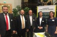 Миколаївська область представила в Бельгії потенціал регіону з розвитку біоенергетики