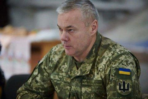 Зеленський призначив нового начальника Генерального штабу ЗСУ, Головнокомандувача ЗСУ та командувача Об'єднаних сил ЗСУ