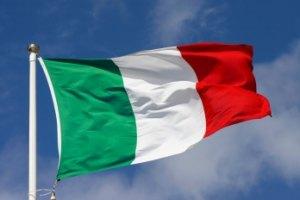 Италия сократит расходы на €47 млрд за 4 года