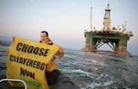 Активисты Greenpeace захватили австралийский порт