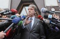 Ющенко надрукує книгу мемуарів на 500 сторінок