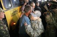 Из плена освобождены 18 украинских военных