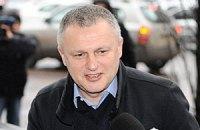 Суркіс: може, Коломойський залишить пост губернатора заради ФФУ?