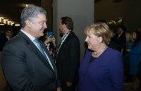 Порошенко встретился с Ангелой Меркель