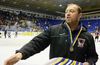Дворазовий чемпіон Росії очолив збірну України з хокею