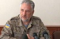 Жебривский объяснил назначение выборов в части Донецкой области на 29 ноября