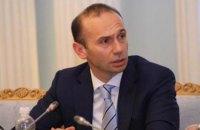 Лихтенштейн разморозил 13 млн франков со счетов судьи Высшего хозсуда (обновлено)
