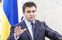 Климкин пообещал России усиление санкций за незаконные выборы в ОРДЛО