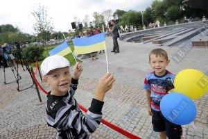 Минсоцполитики: украинцы усыновляют больше детей, чем иностранцы