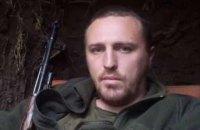 За двое суток на Донбассе погибли четыре человека, хотя официально сообщили только об одном (обновлено)
