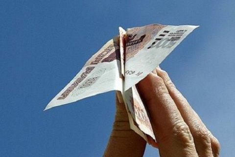 РФ завершает интеграцию банковской системы оккупированного Донбасса, — InformNapalm