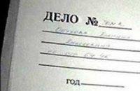 Міліція порушила справу за фактом отруєння учнів кримського інтернату