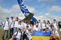 Представители Airbus встретились с украинскими студентами на авиасалоне Farnborough