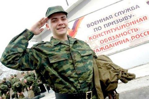 Окупаційна влада Криму за 4 роки призвала в російську армію понад 12 тис. українців