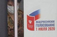 Рада схвалила заяву про нелегітимне проведення голосування стосовно поправок до Конституції РФ у Криму