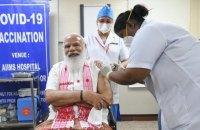 Прем'єр Індії зробив щеплення вітчизняною вакциною від COVID-19