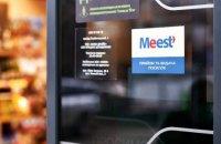Оператор Meest відкрив 1000 додаткових відділень