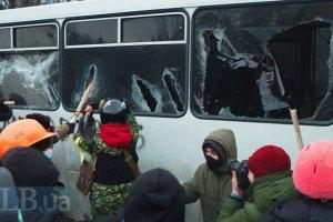 Во Львове активисты блокируют выезд милиции в Киев (онлайн-трансляция)