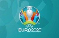 Украина попала во вторую корзину жеребьевки квалификации Евро-2020