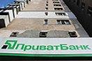 Банкопад як деолігархізація і крах старої моделі банкінгу