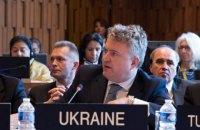 Президент призначив заступника міністра Кислицю постпредом України в ООН