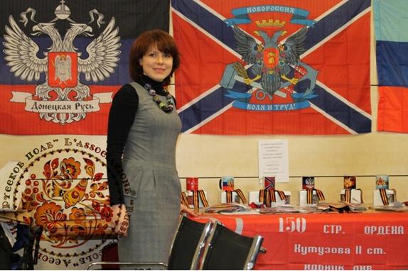 Катерина Корнілкова
