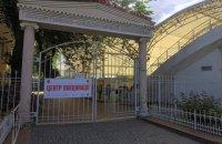 В Одесі відкрився Центр масової вакцинації проти ковіду