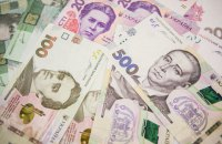 Бюджет-2022: кому підвищать зарплати і чи зростуть пенсії