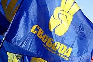 """""""Свобода"""" утвердила кандидатов по мажоритарным округам и партийному списку"""
