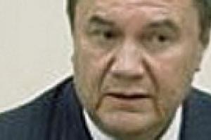 Украина без Януковича
