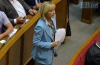 Представитель Порошенко в Раде заявила, что МВФ объявит новую программу для Украины