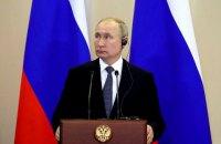 Путін назвав неприйнятними умови України щодо транзиту