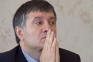 Авакова не сажали под домашний арест, он полностью свободен