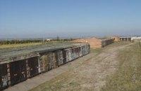 НАТО допоможе п'ятьом українським регіонам утилізувати боєприпаси
