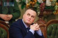 НАБУ приобщило переписку фигурантов журналистского расследования