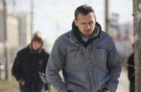 Генпрокуратура РФ признала Сенцова гражданином Украины (документ)