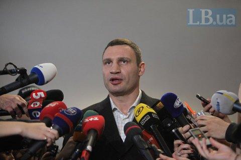 Кличко выступил против переименования проспекта Победы
