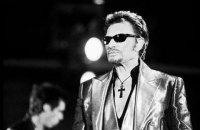 Во Франции умер певец Джонни Холлидей