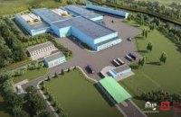 ЄБРР визначився з компанією, яка побудує сміттєпереробний завод у Львові