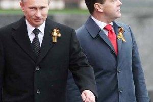 Путін і Медведєв втрачають довіру громадян, - опитування