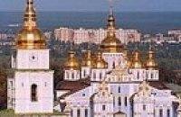 Патриарх Московский посетит Украину в июле - августе