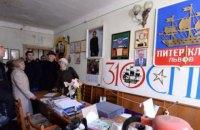 Будівлю Російського культурного центру у Львові передадуть волонтерам