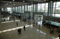 Янукович открыл терминал Харьковского аэропорта