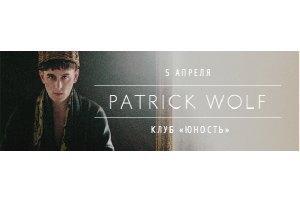 Завтра у Києві виступить з концертом британський джазмен Патрік Вульф