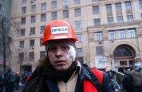 В Украине с 2013 года пострадали 170 журналистов, - ОБСЕ