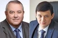 ГПУ завела дела по декларациям нардепов Березкина и Мураева