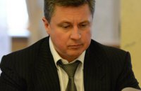 Суд арестовал имущество сына Азарова