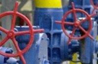 Украина рассчиталась с Россией за июльский газ