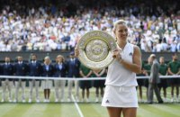 Немка Кербер выиграла Уимблдон в женском одиночном разряде